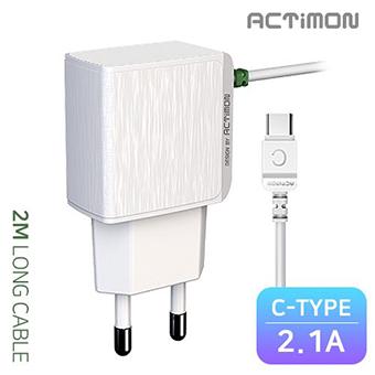엑티몬 C핀 일체형 가정용 충전기 2M (5V 2.1A)