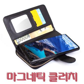 마그네틱 클러치 다이어리 케이스 (AFMZ) SM-G986 S20 PLUS(6.7)